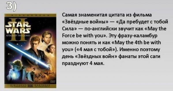 Интересные факты о кинематографии